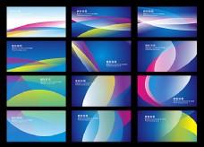 彩色动感名片背景设计矢量素材