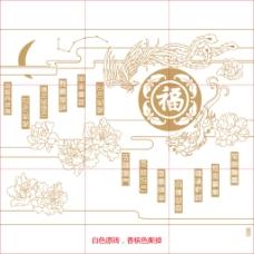 龙凤-撕纸图