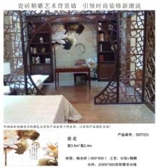 荷花中式背景墙