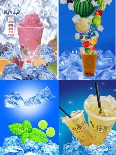 冷饮店海报图片