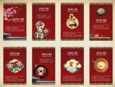 暗红古风名片卡片设计矢量素材