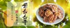 豆腐块小海报
