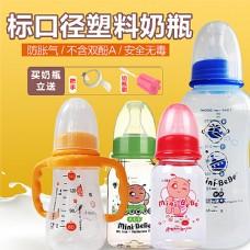 标口径塑料奶瓶主图设计图片