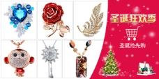 手机圣诞狂欢海报