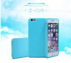 3c手机配件手机保护套 详情页首屏