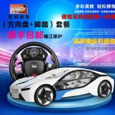 玩具汽车商品主图图片