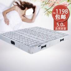床垫直通车图