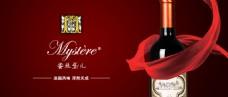 淘宝酒类海报