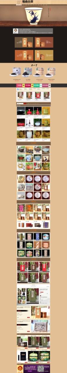 品牌白茶茶具促销