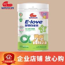企业店铺放心购主图明一奶粉