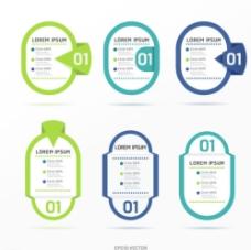 标签对话框设计图片