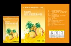 蔬果冲剂 水果冲剂 包装图片