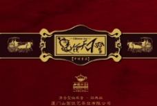 茶叶礼盒图片