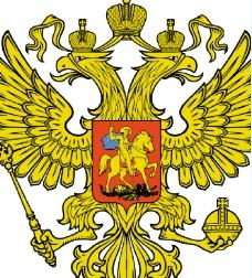 俄罗斯DblHead鹰标志设计