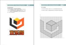 欢乐岛玩具城VI设计图片