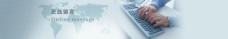 留言banner