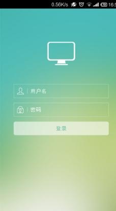 手机app登录页面设计图片