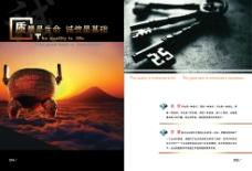 创艺印刷广告公司形象宣传画册PSD分层