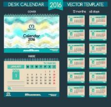 蓝色水彩2016年日历表图片
