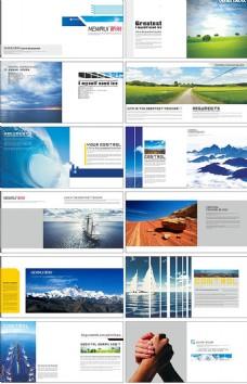 企业品牌文化宣传画册设计