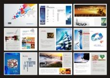 工业企业宣传册设计矢量素材