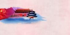 中国梦海报模板