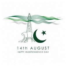 巴基斯坦独立日庆典卡