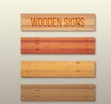 木板公告栏图片