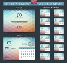 一套企业日历设计模版图片