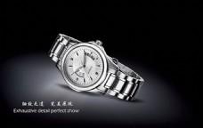男士手表广告psd素材下载