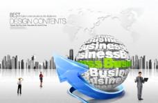 Business组成的球体创意设计PSD
