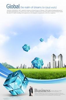 建筑物草地与魔方创意PSD分层素材