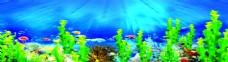 海洋水世界