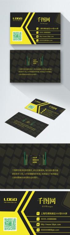 黑色背景黄色名片ai矢量模板