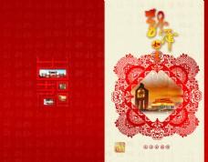 蛇年大吉贺卡设计PSD素材