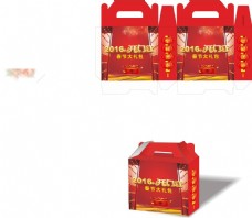 2016春节大礼包礼盒