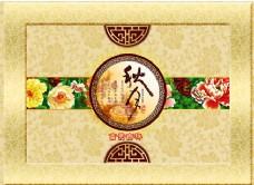 中秋月饼包装模板