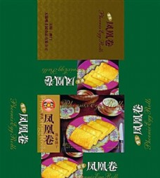 食品包装 包装模板 PSD_0069