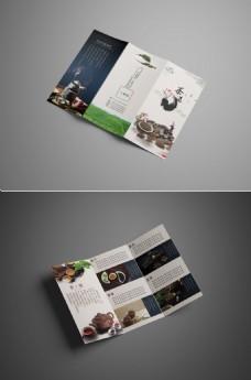 中国风茶叶三折页食品宣传