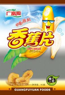 香蕉片包装设计