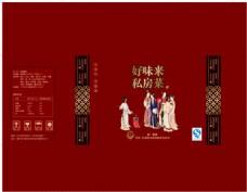 中国风红色土特产大米 包装设计