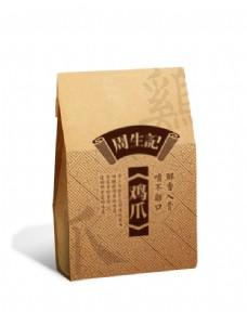 牛皮纸包装盒
