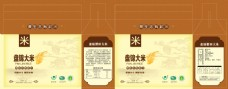 大米  盘锦大米   蟹田种植