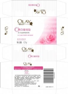 香皂包装盒cdr平面设计