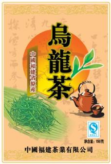乌龙茶包装