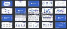 蓝色高端企业商业工作计划PPT模板下载