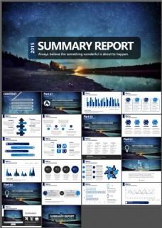 蓝色大气工作报告PPT模板