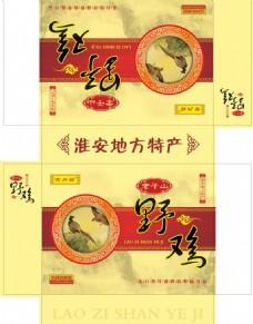 野鸡礼盒包装图片模板下载