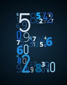 创意数字E