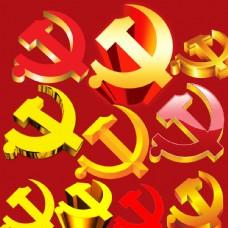 立体党标志图片